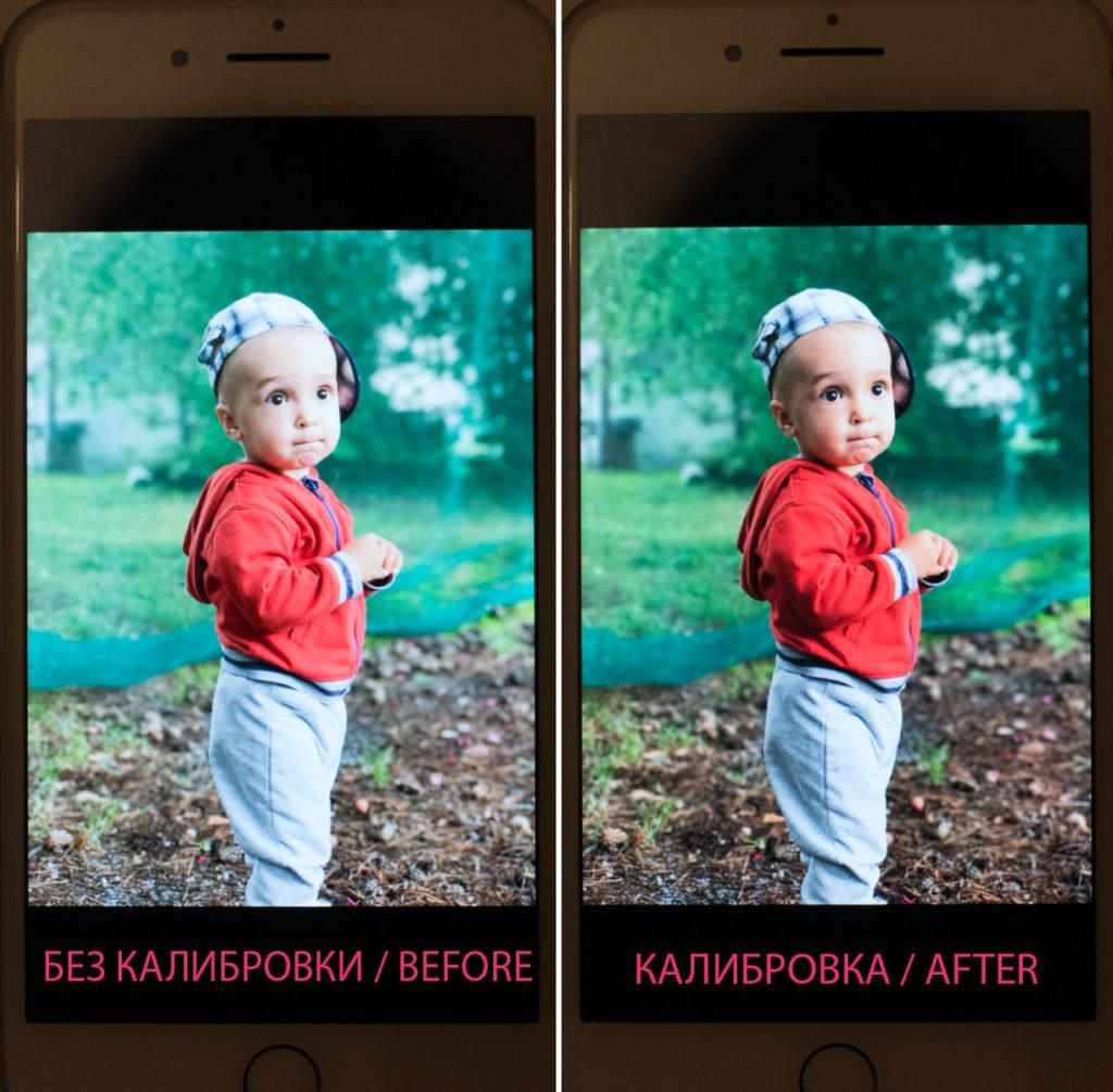 iPhone_calibrating