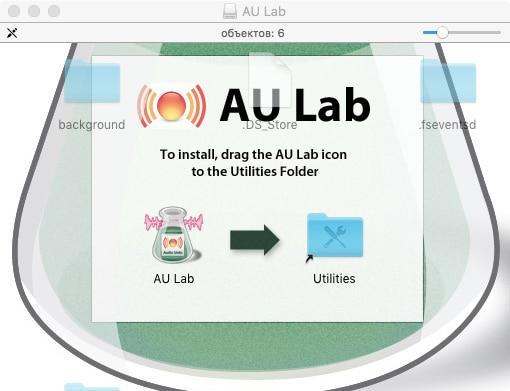 Установка AU-LAB - Студия Веб-Дизайна и калибровки мониторов и принтеров WEBSTUDIUS