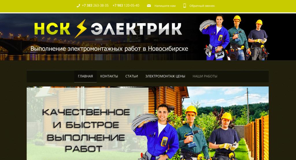 Создание сайтов и калибровка мониторов и принтеров ВЕБСТУДИУС