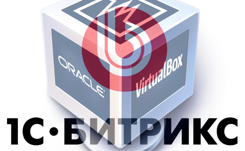 Настройка сети в VirtualBox для виртуальной машины VM Bitrix