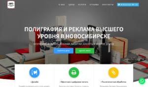 АРП - создание сайтов и калибровка мониторов WEBSTUDIUS