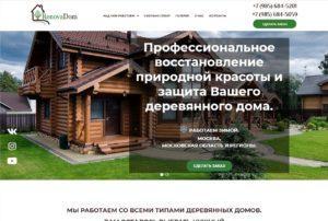 RenovaDom - восстановление и защита деревянных домов _ Пескоструй, шлифовка в Москве и МО, любые работы по шлифовке и пескоструйной обработке